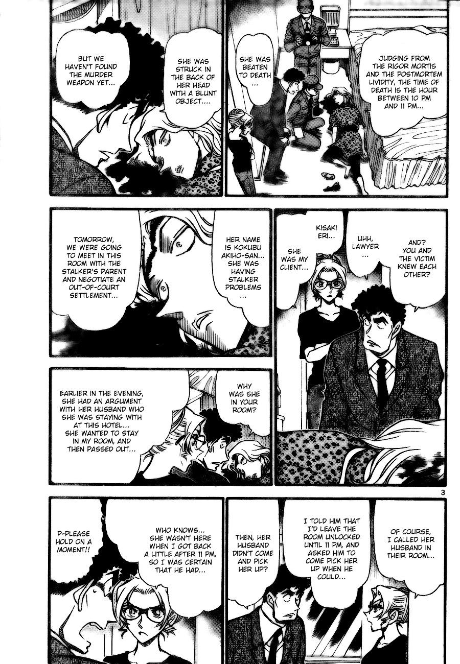 Detective Conan Chapter 710  Online Free Manga Read Image 3