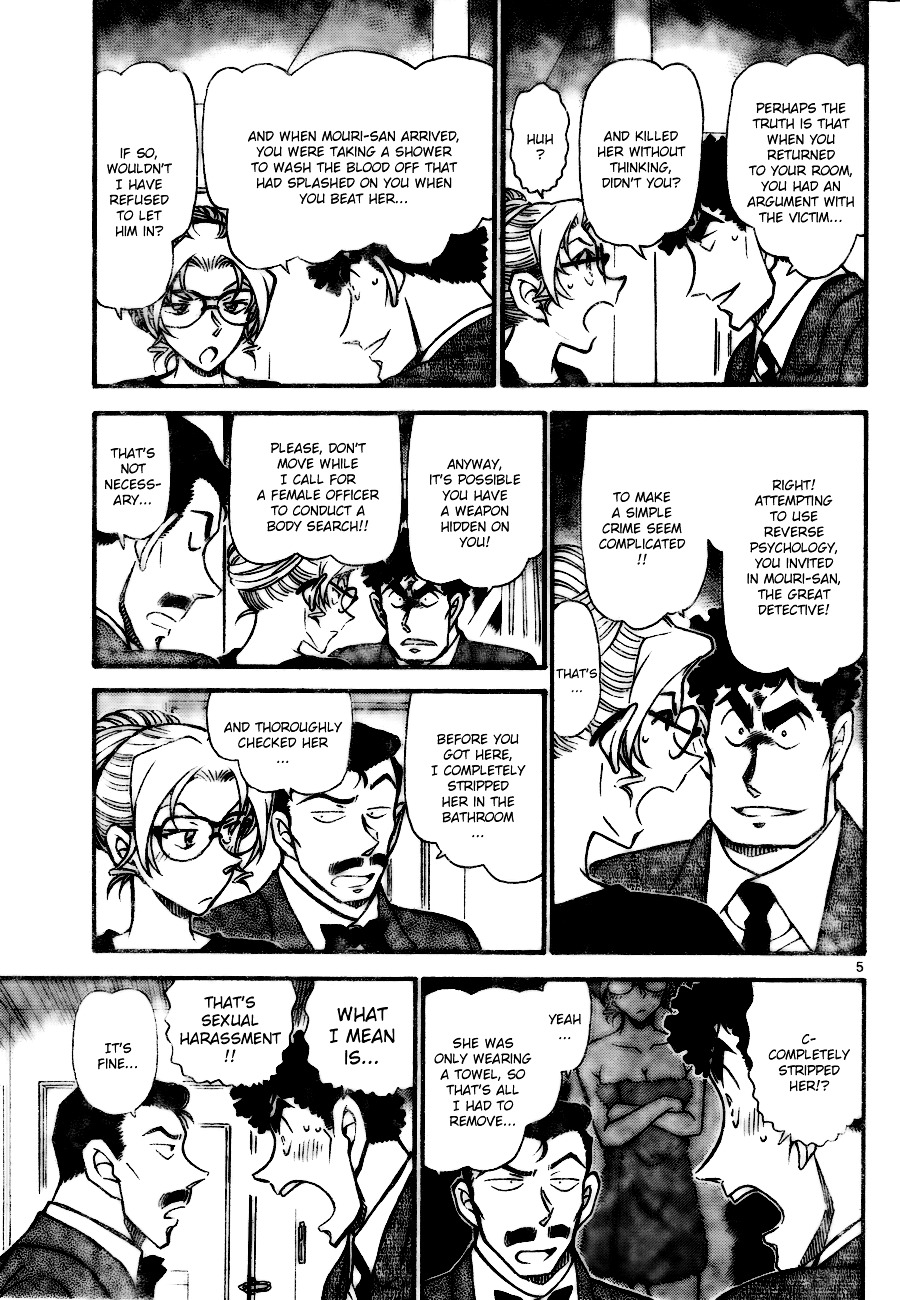 Detective Conan Chapter 710  Online Free Manga Read Image 5