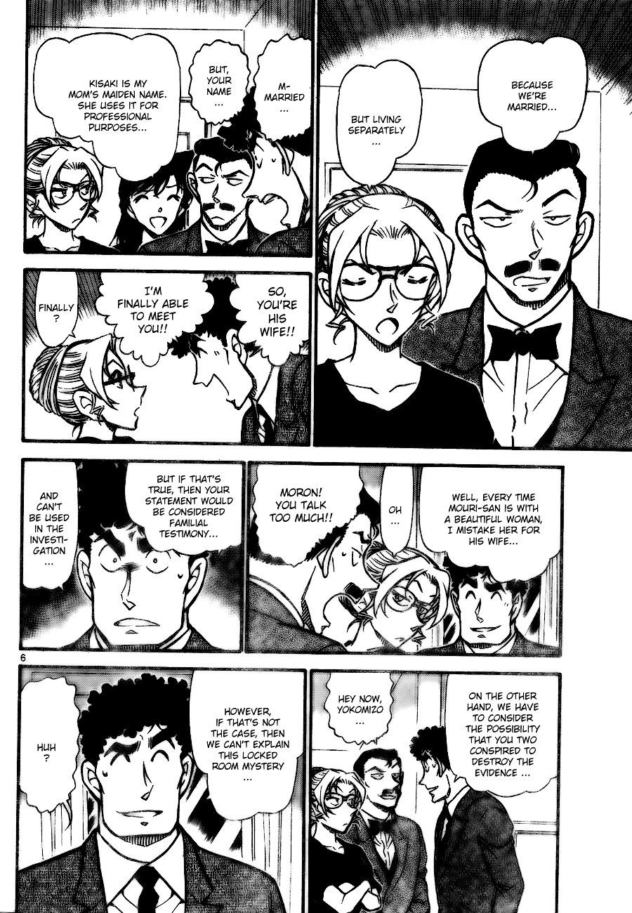 Detective Conan Chapter 710  Online Free Manga Read Image 6