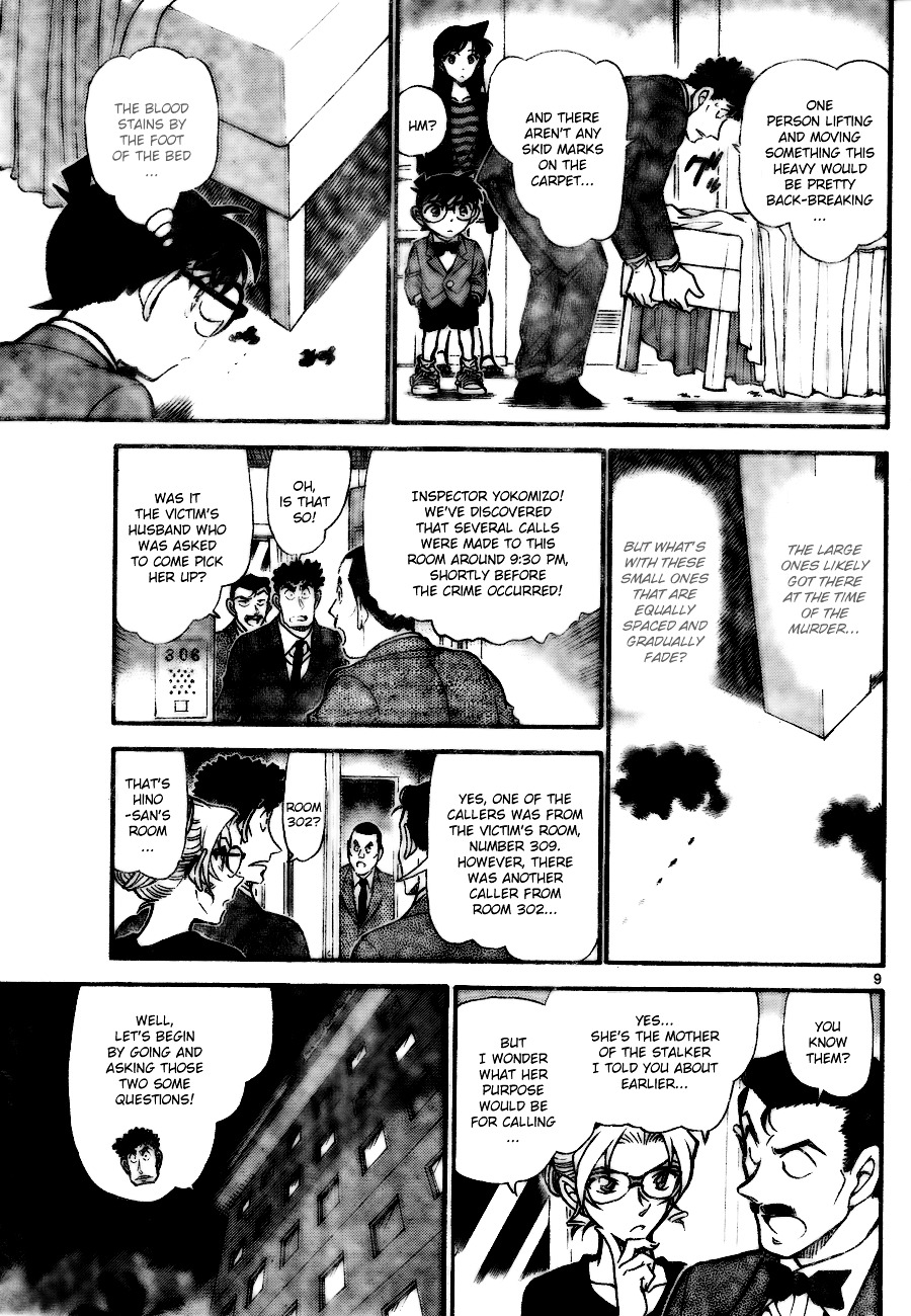 Detective Conan Chapter 710  Online Free Manga Read Image 9
