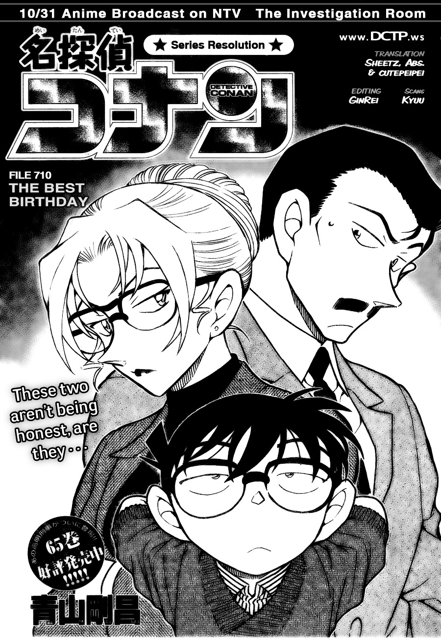 Detective Conan Chapter 711  Online Free Manga Read Image 1