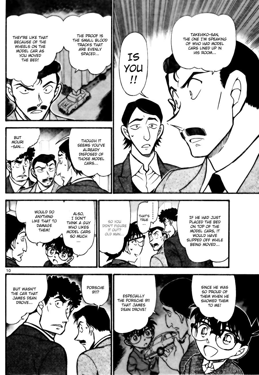 Detective Conan Chapter 711  Online Free Manga Read Image 10