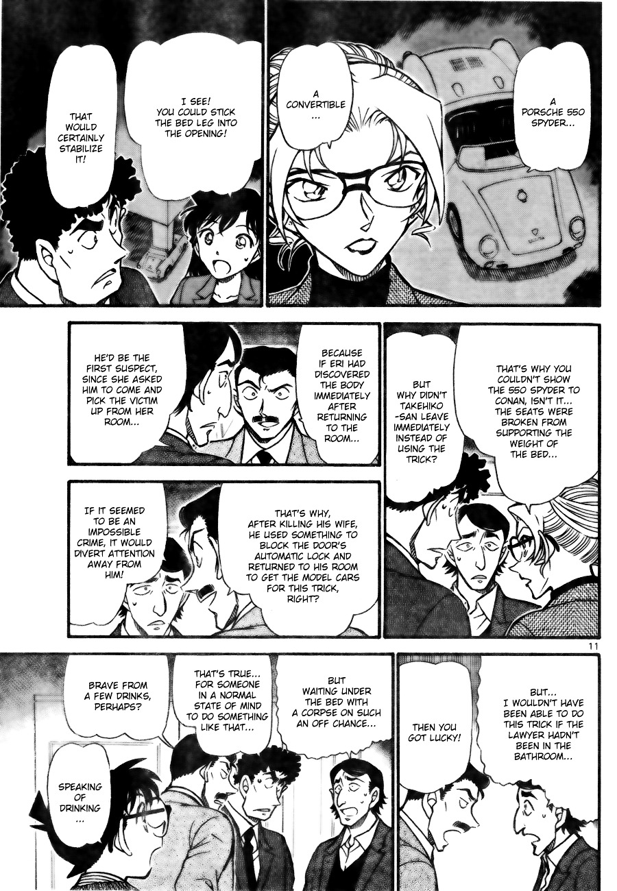 Detective Conan Chapter 711  Online Free Manga Read Image 11