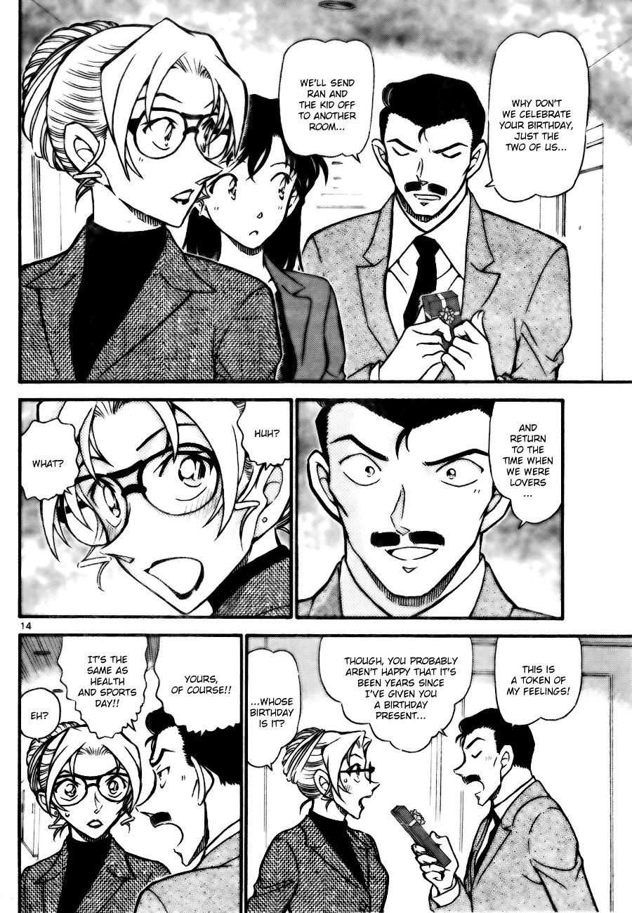 Detective Conan Chapter 711  Online Free Manga Read Image 14