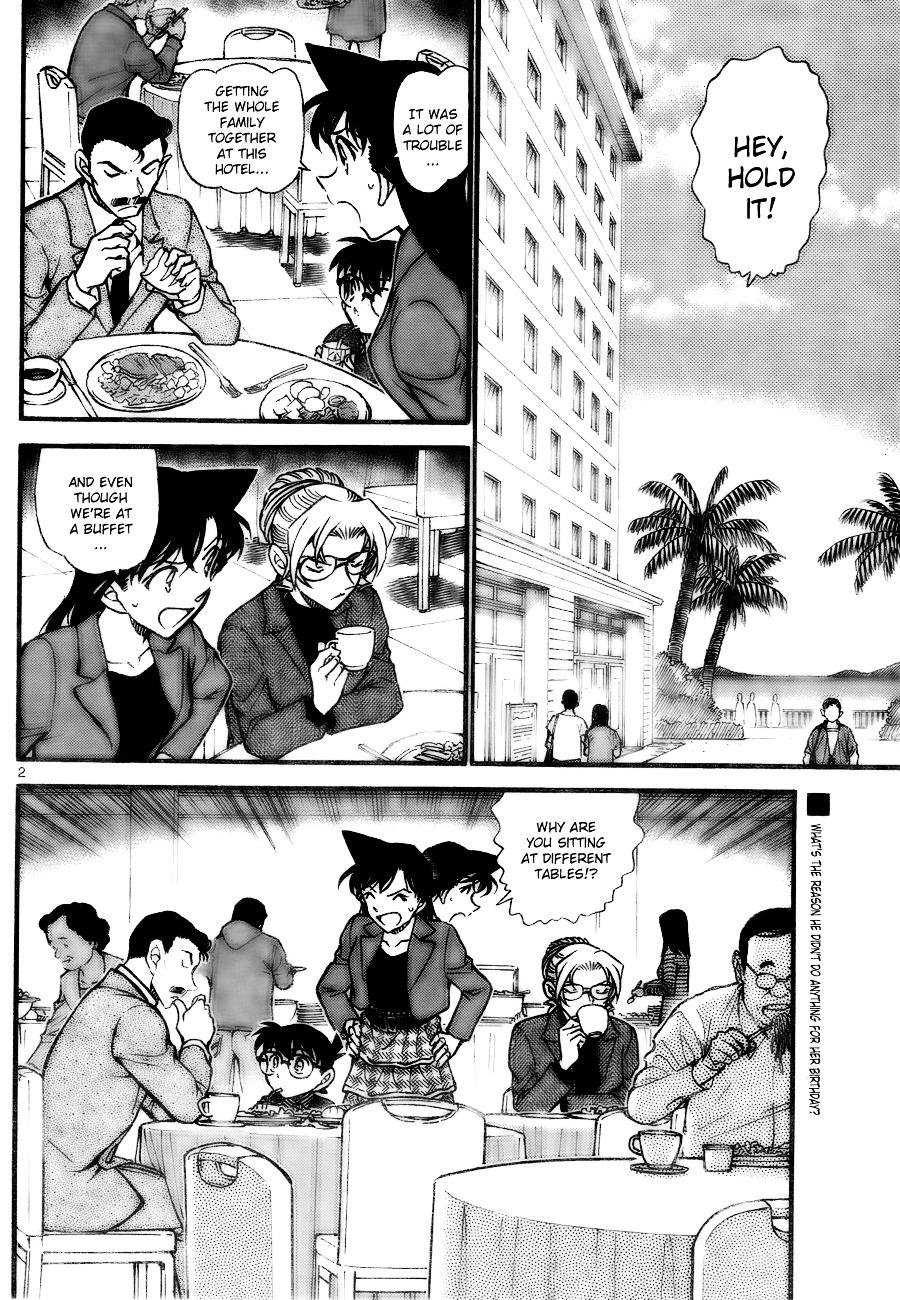 Detective Conan Chapter 711  Online Free Manga Read Image 2