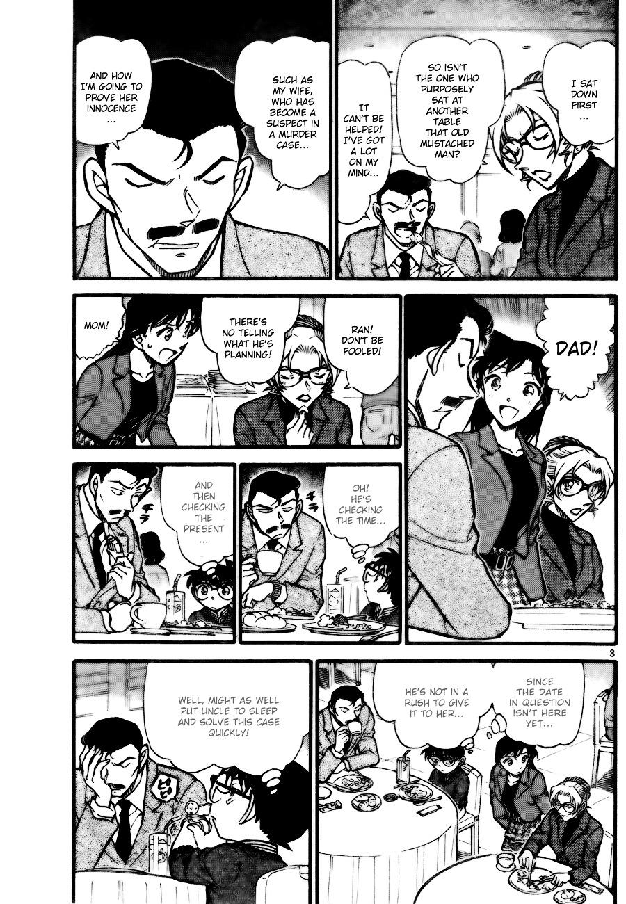 Detective Conan Chapter 711  Online Free Manga Read Image 3