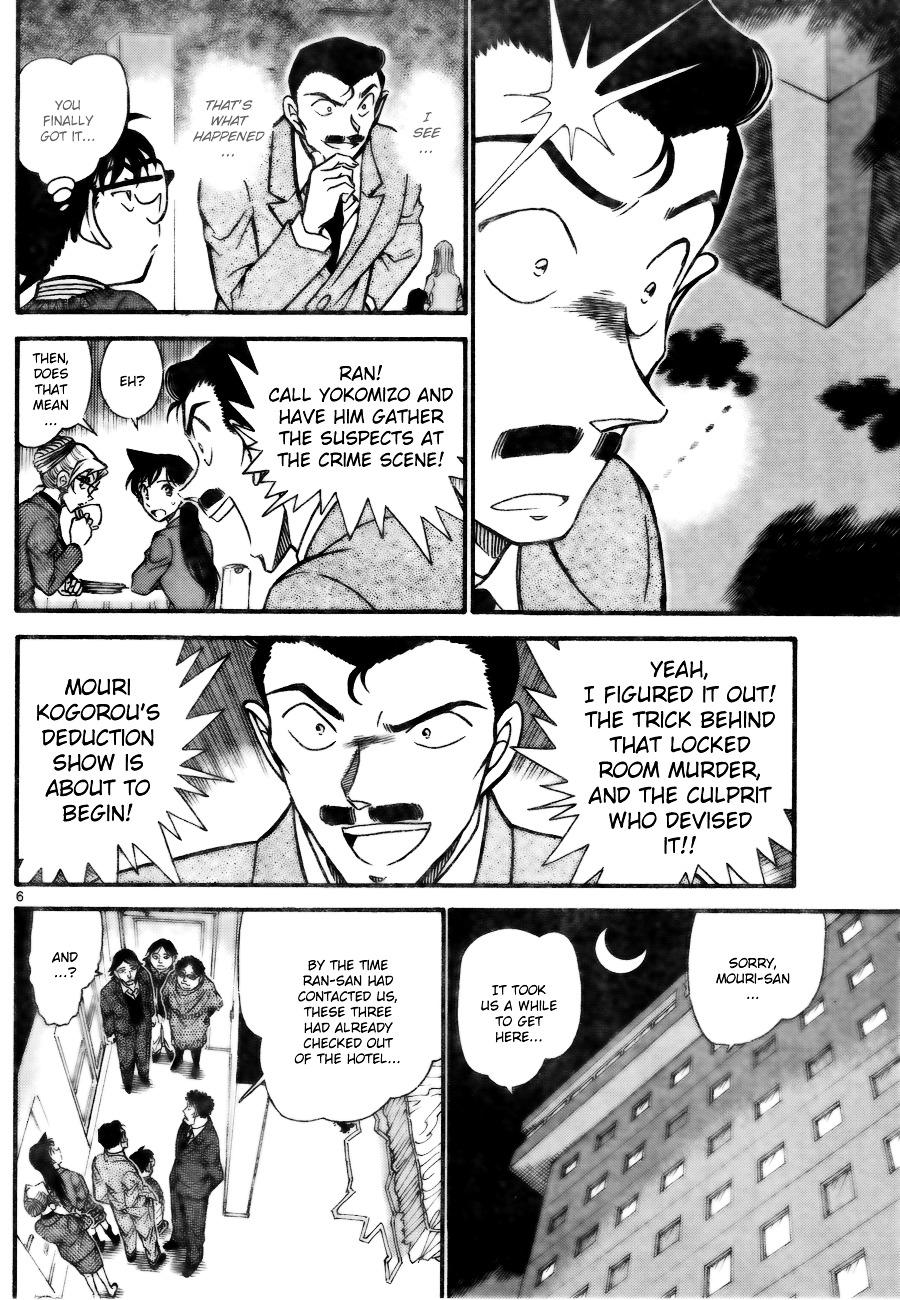 Detective Conan Chapter 711  Online Free Manga Read Image 6