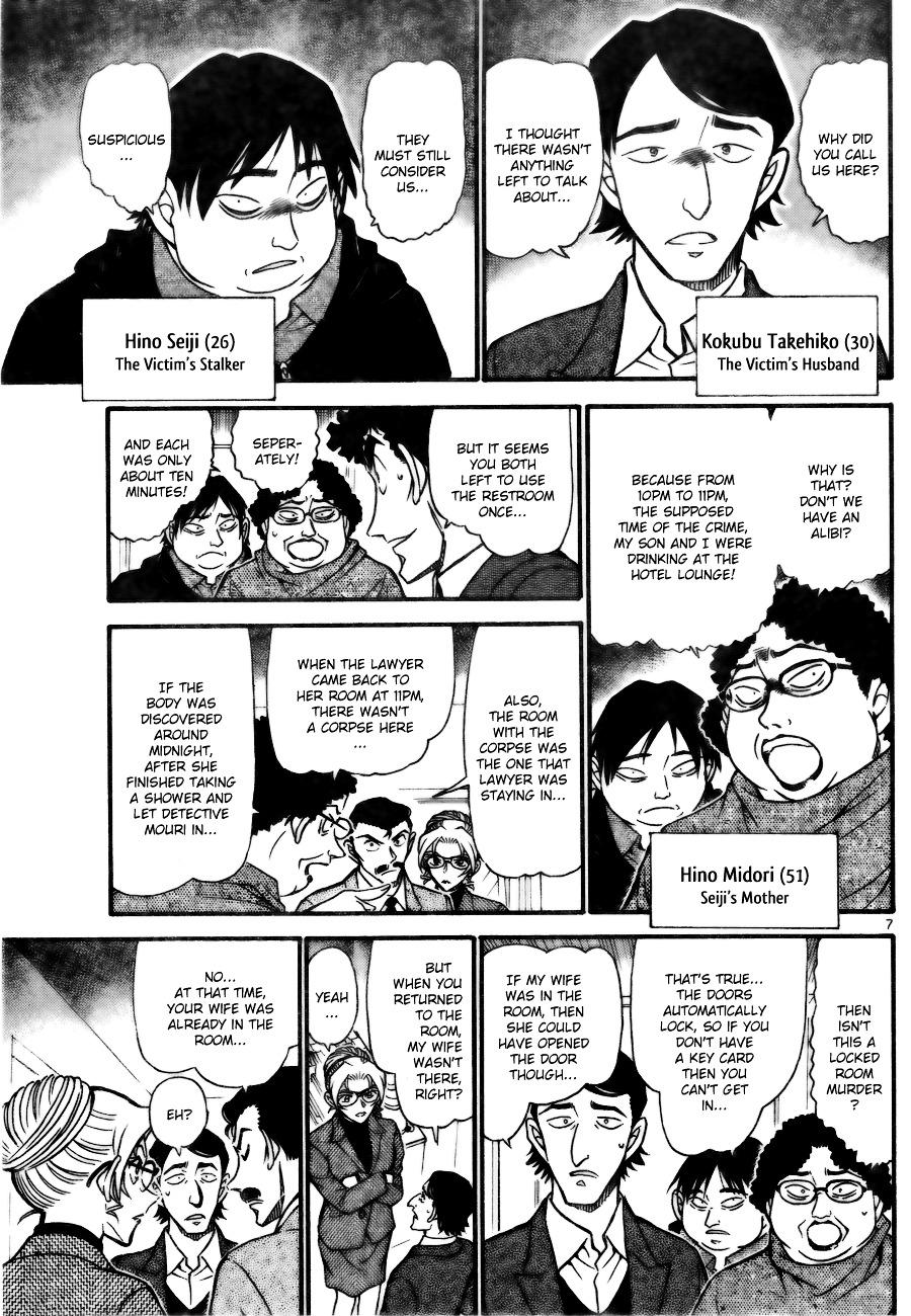 Detective Conan Chapter 711  Online Free Manga Read Image 7