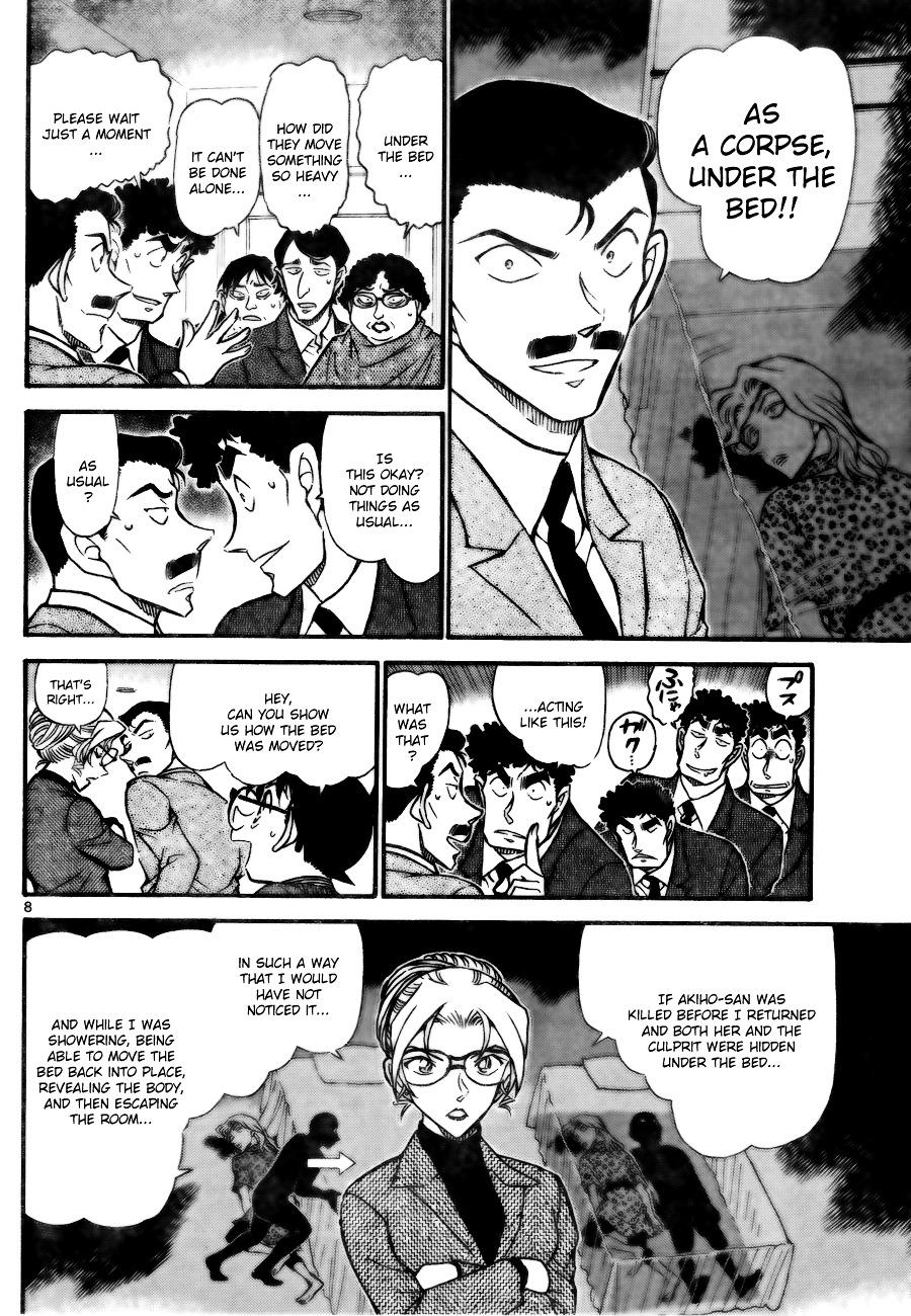 Detective Conan Chapter 711  Online Free Manga Read Image 8