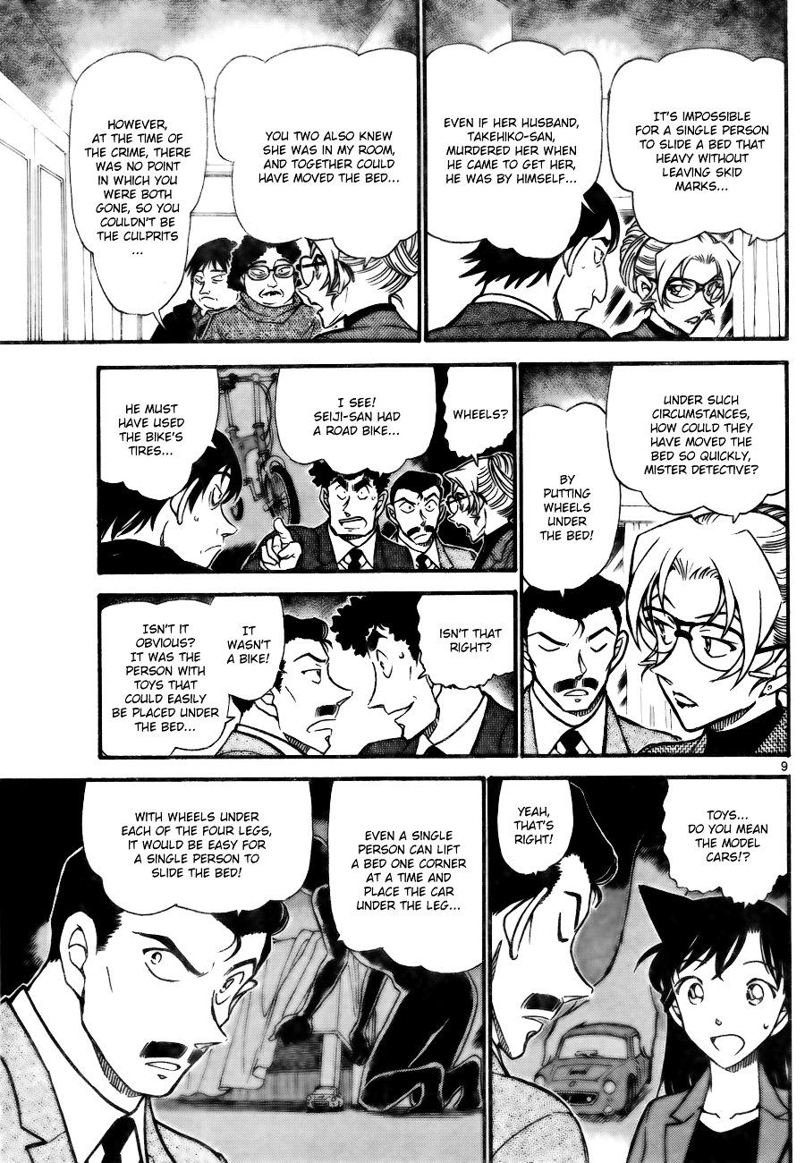 Detective Conan Chapter 711  Online Free Manga Read Image 9