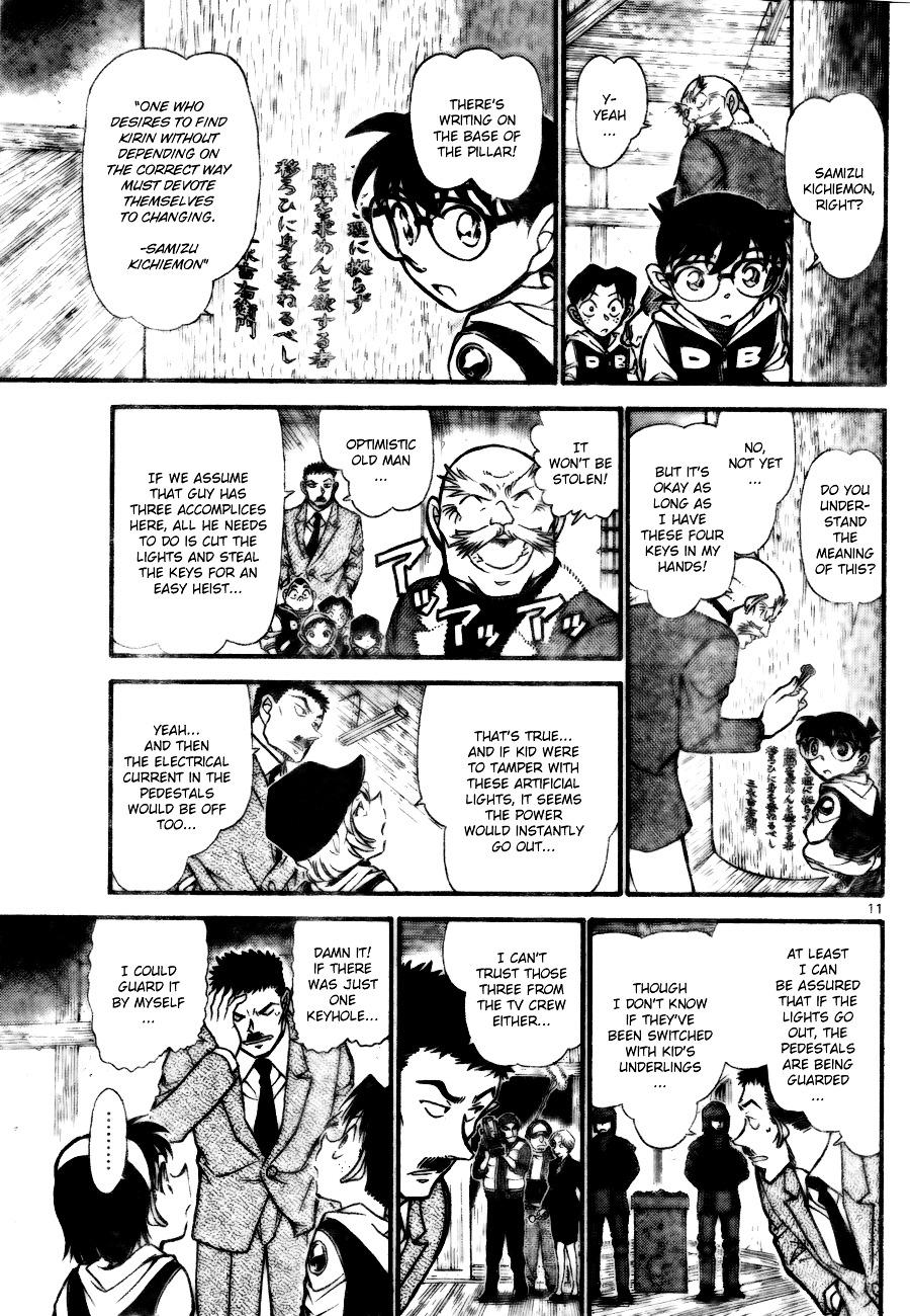 Detective Conan Chapter 712  Online Free Manga Read Image 11