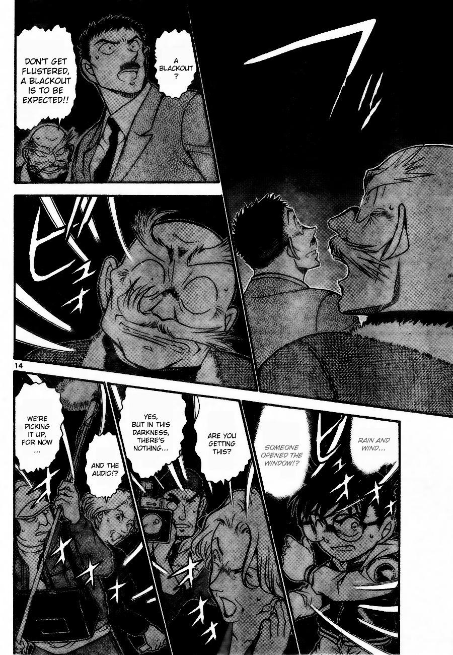 Detective Conan Chapter 712  Online Free Manga Read Image 14