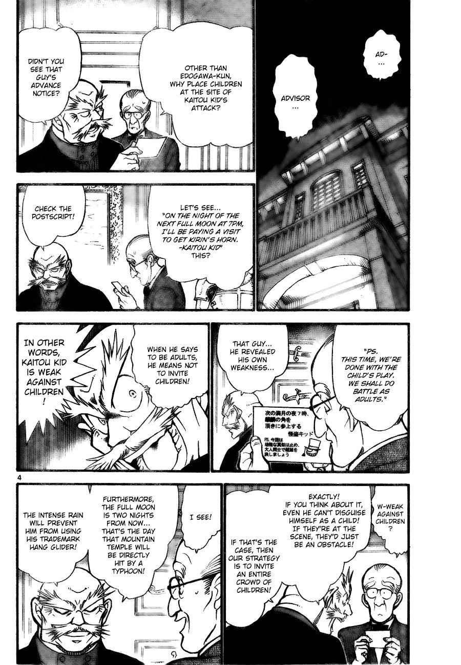 Detective Conan Chapter 712  Online Free Manga Read Image 4
