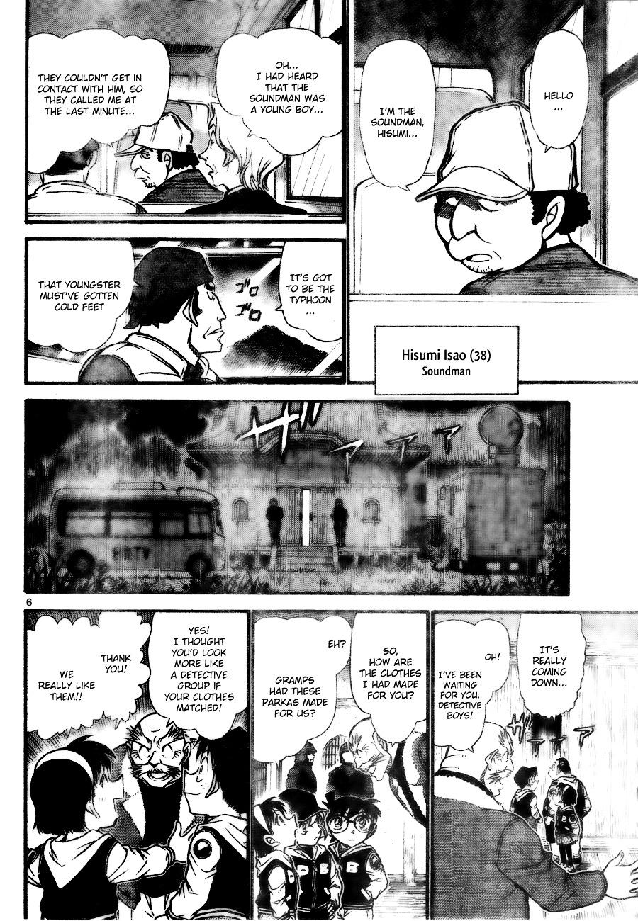 Detective Conan Chapter 712  Online Free Manga Read Image 6