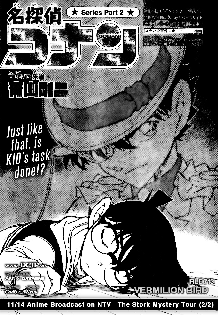Detective Conan Chapter 713  Online Free Manga Read Image 2