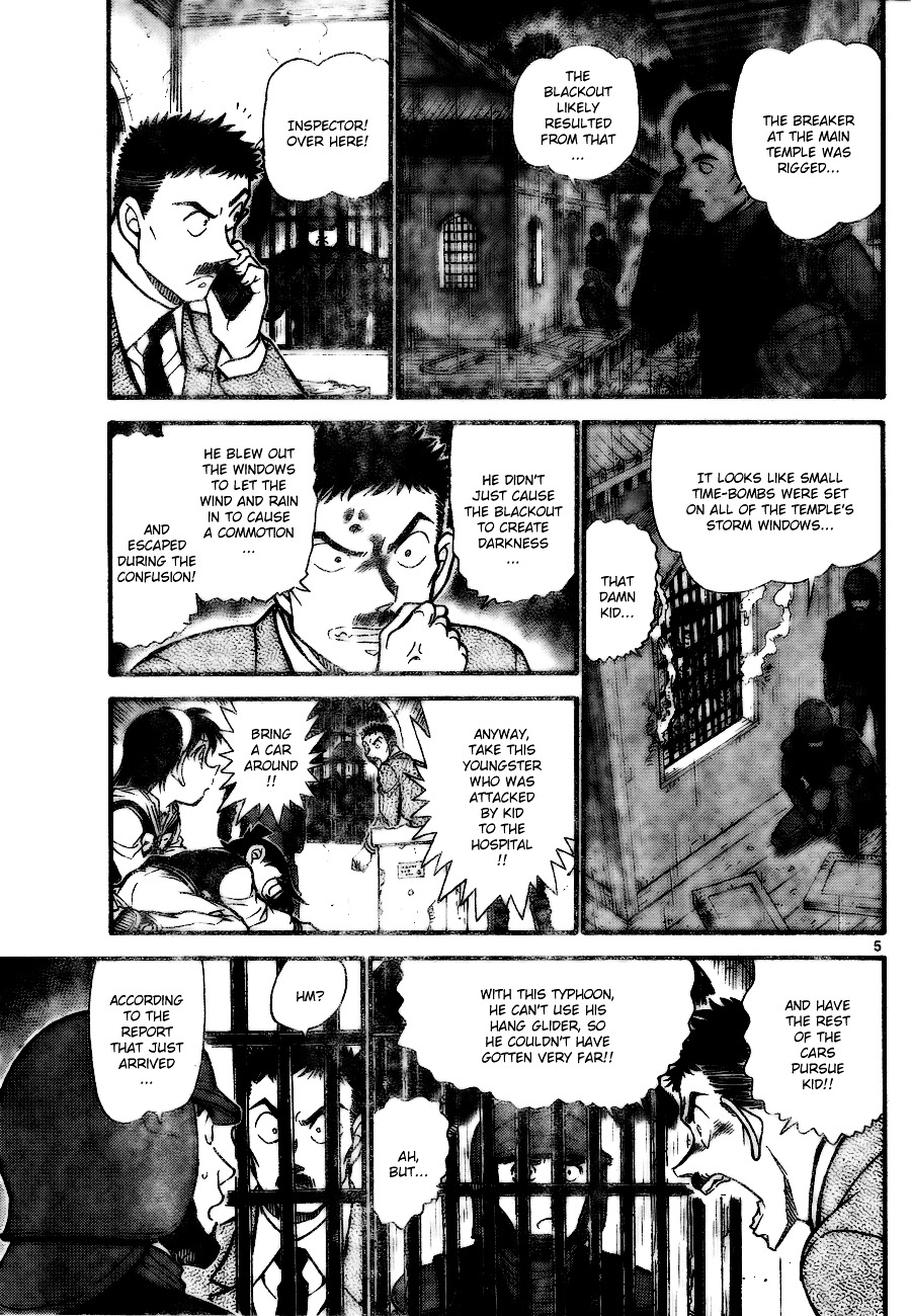 Detective Conan Chapter 713  Online Free Manga Read Image 6