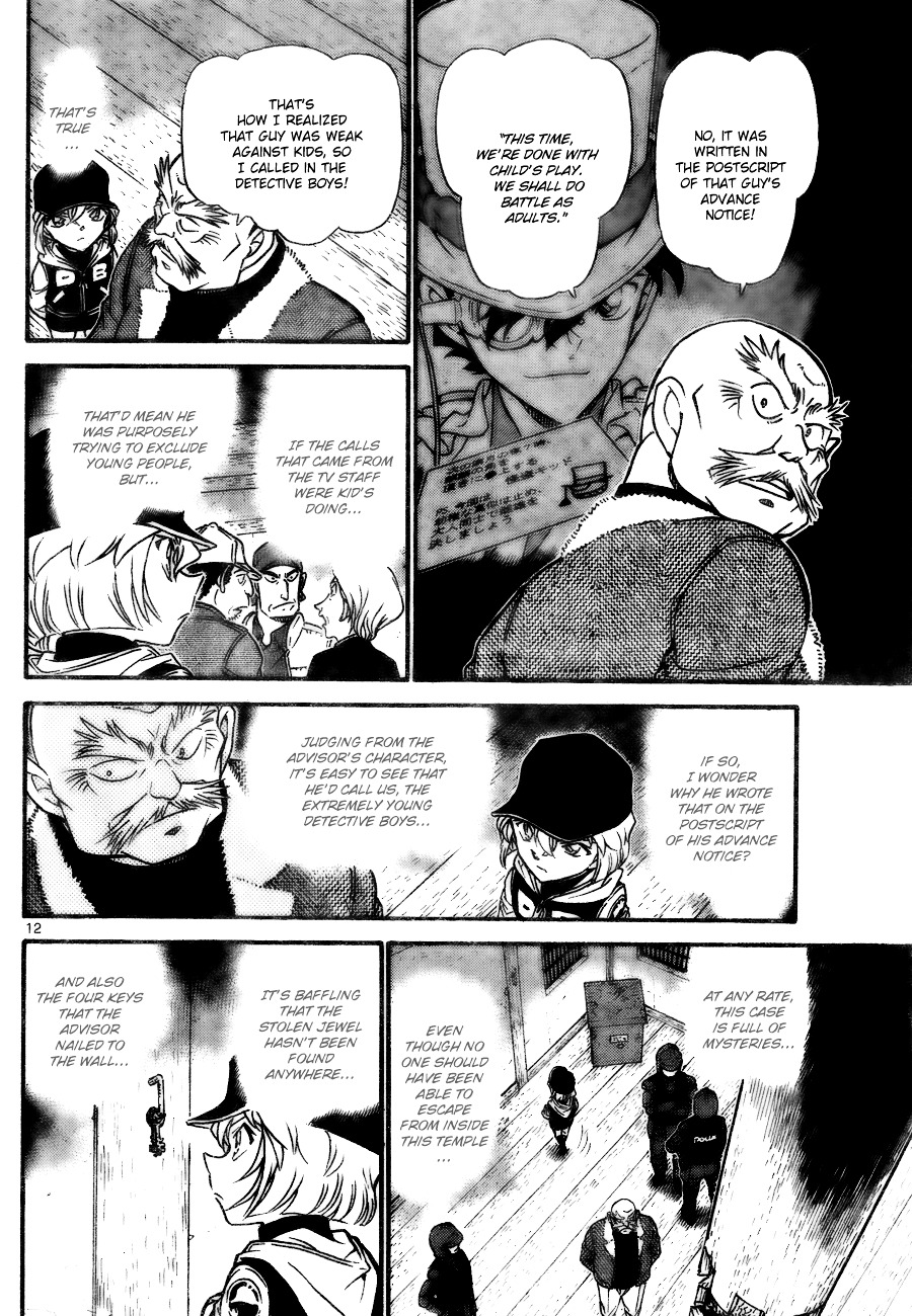 Detective Conan Chapter 714  Online Free Manga Read Image 12