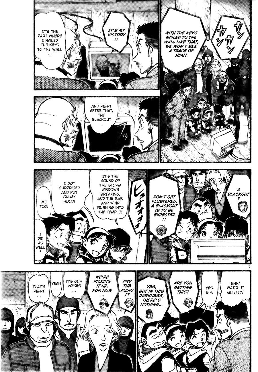 Detective Conan Chapter 714  Online Free Manga Read Image 7