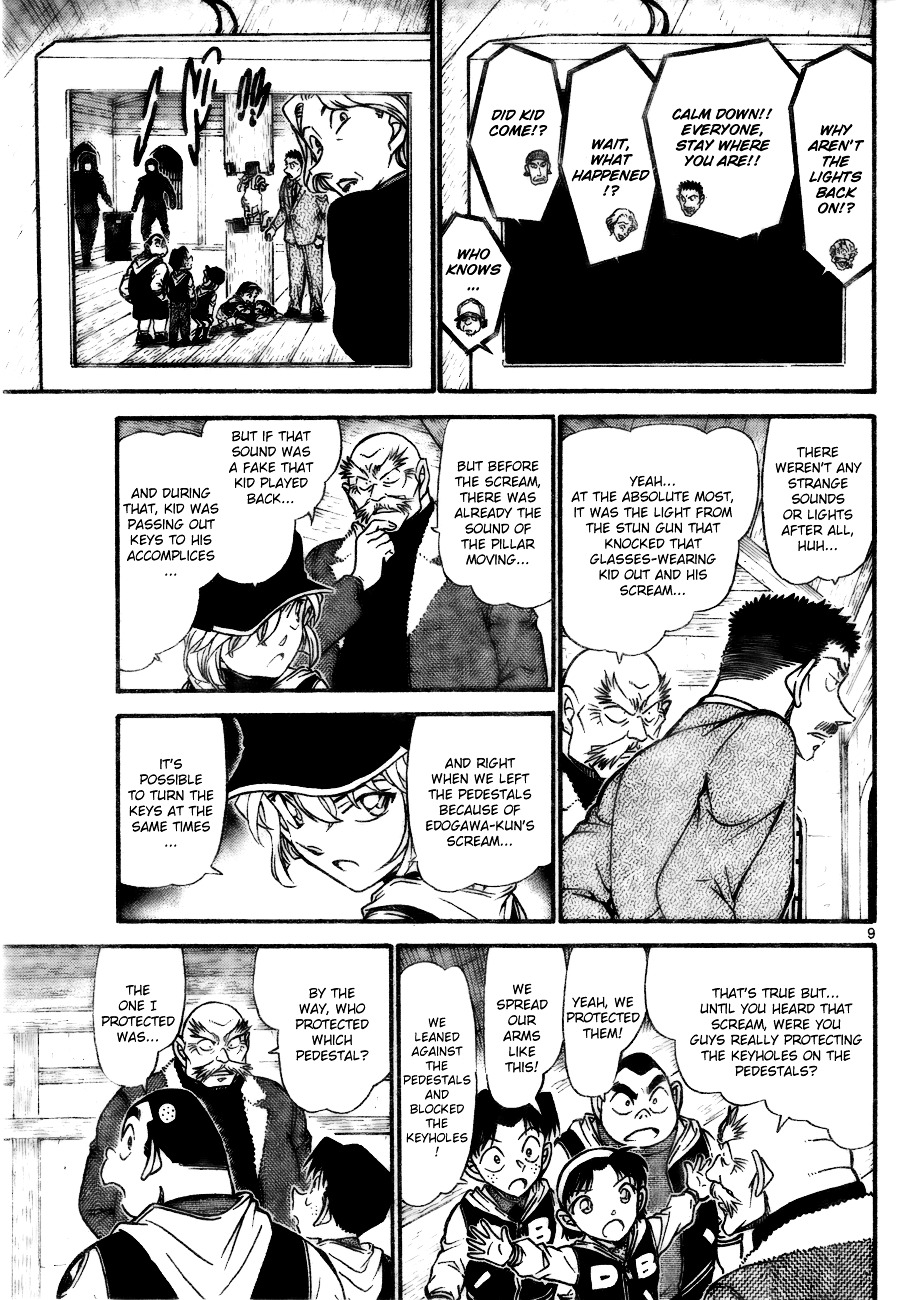 Detective Conan Chapter 714  Online Free Manga Read Image 9