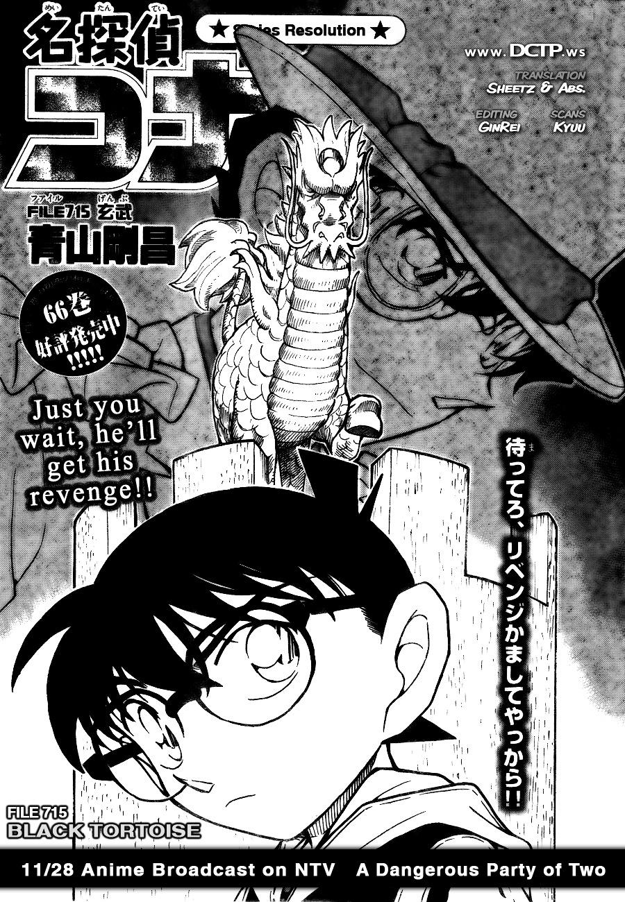 Detective Conan Chapter 715  Online Free Manga Read Image 1