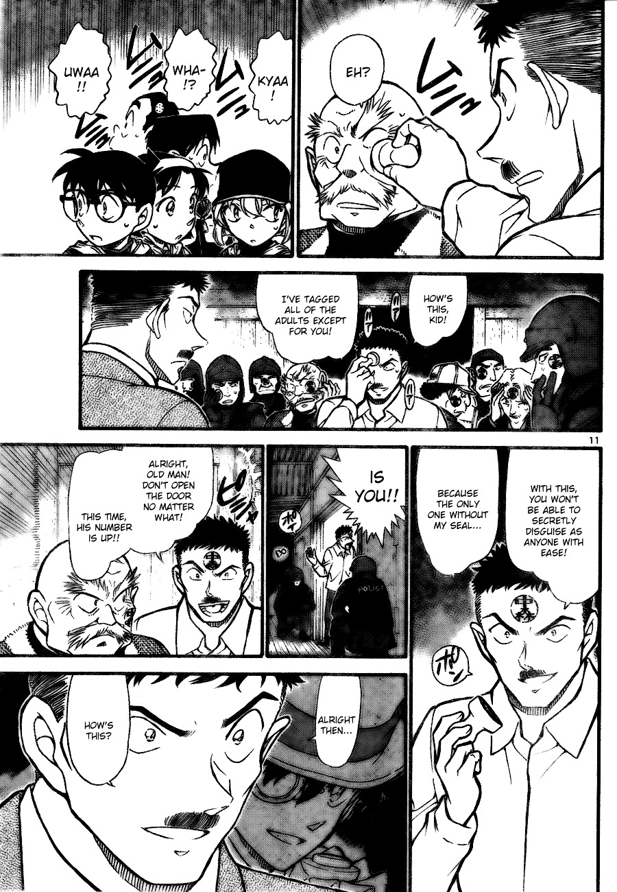Detective Conan Chapter 715  Online Free Manga Read Image 11