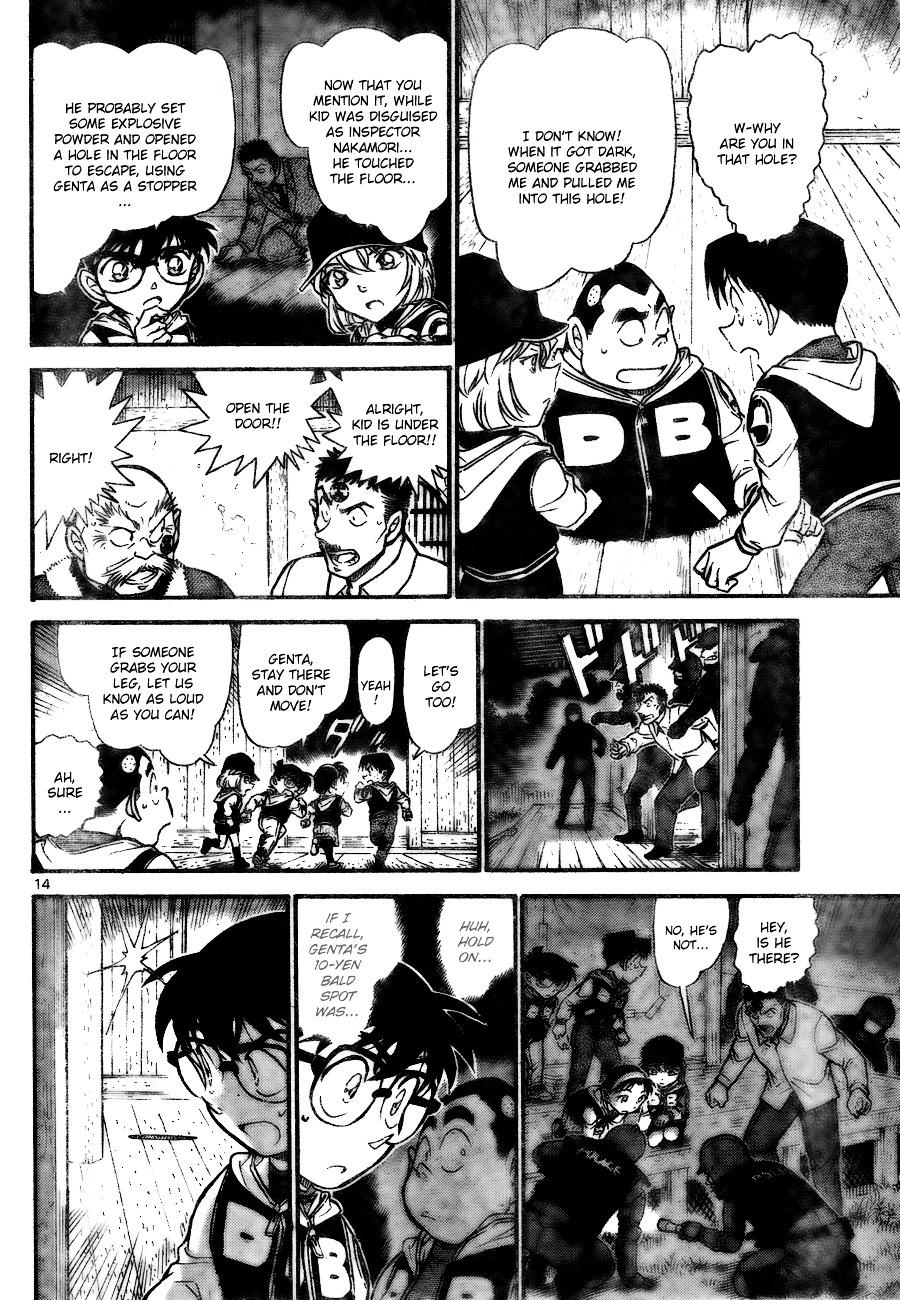 Detective Conan Chapter 715  Online Free Manga Read Image 14