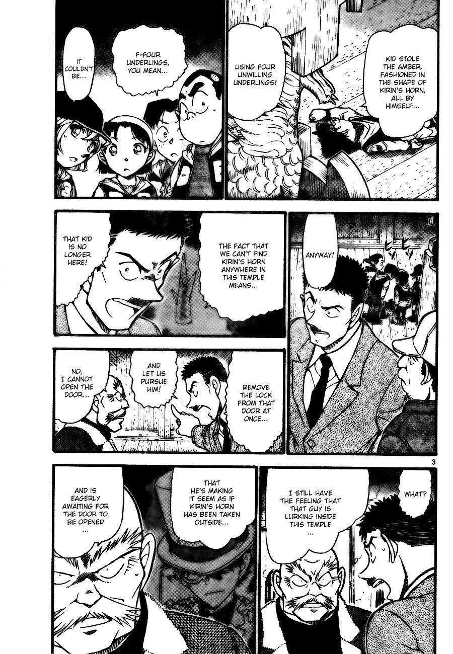 Detective Conan Chapter 715  Online Free Manga Read Image 3