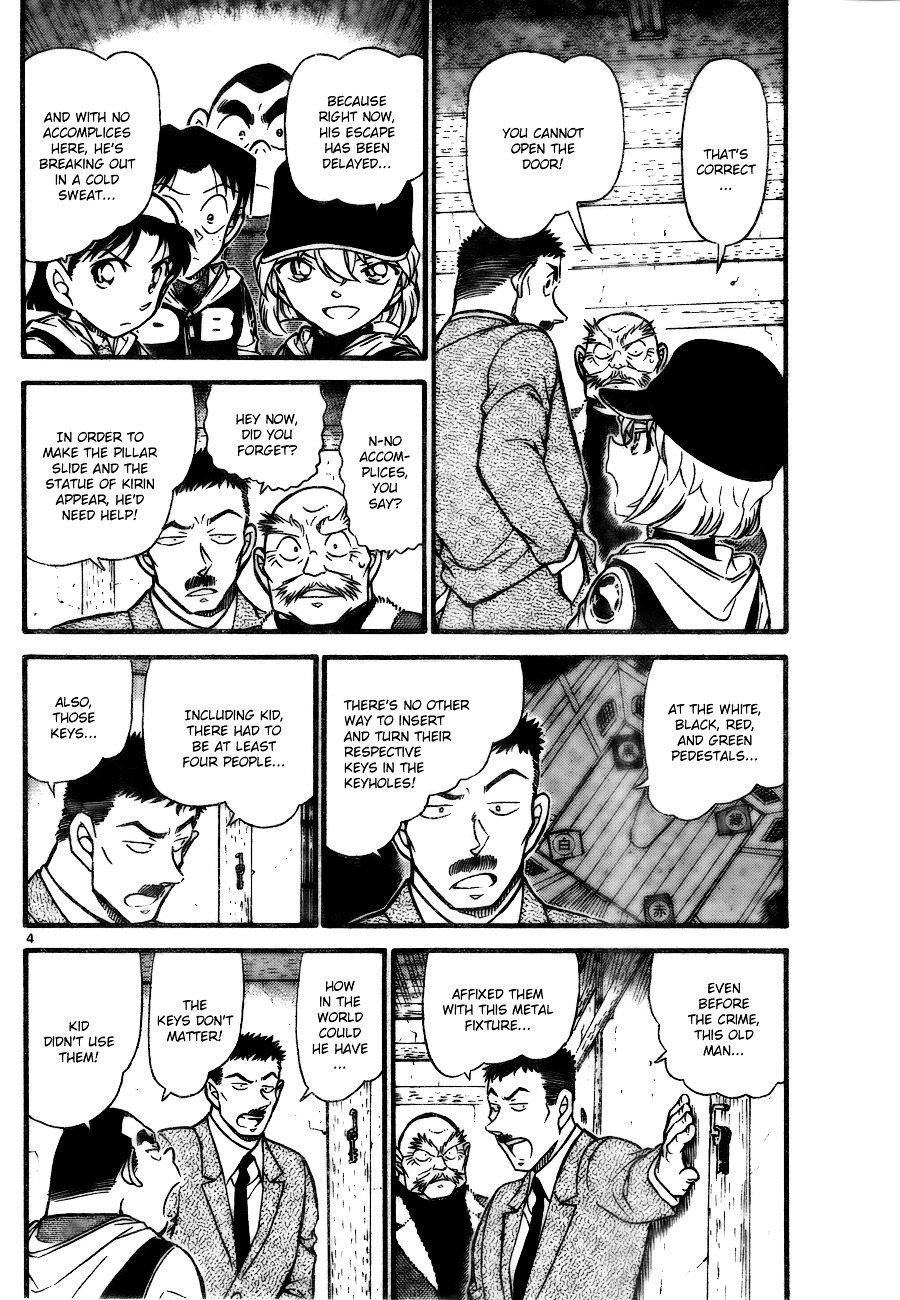 Detective Conan Chapter 715  Online Free Manga Read Image 4