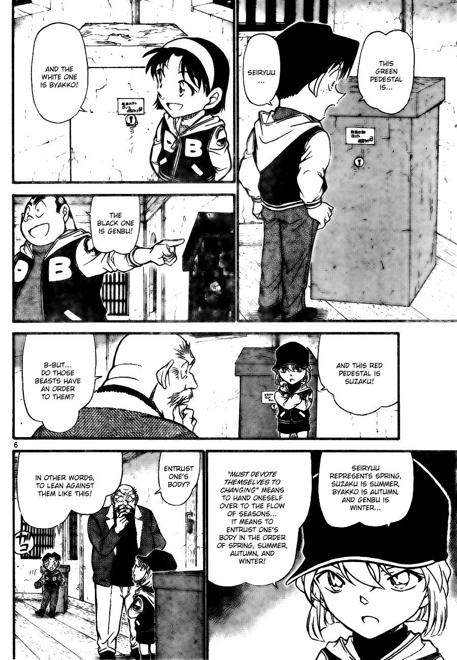 Detective Conan Chapter 715  Online Free Manga Read Image 6