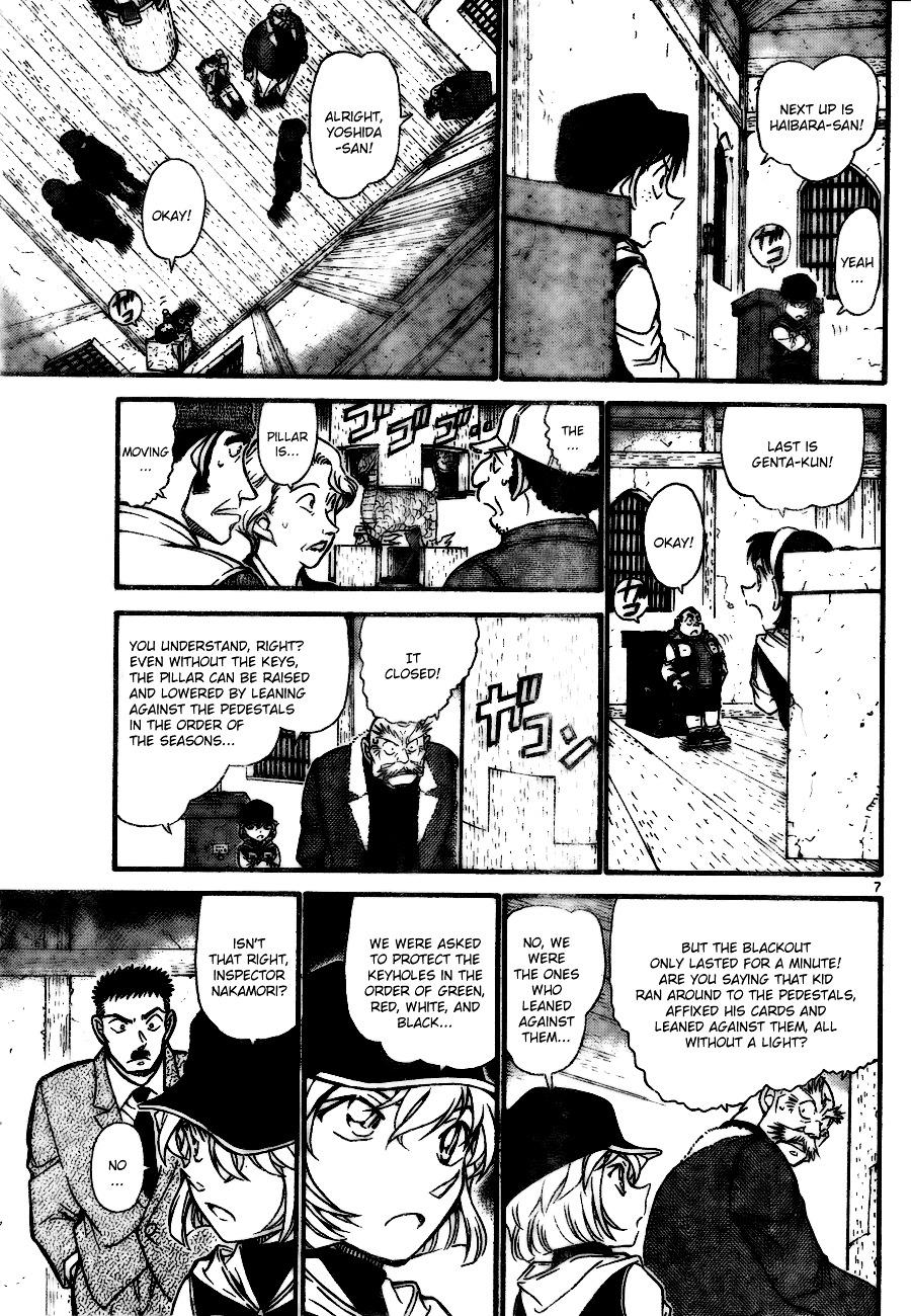 Detective Conan Chapter 715  Online Free Manga Read Image 7