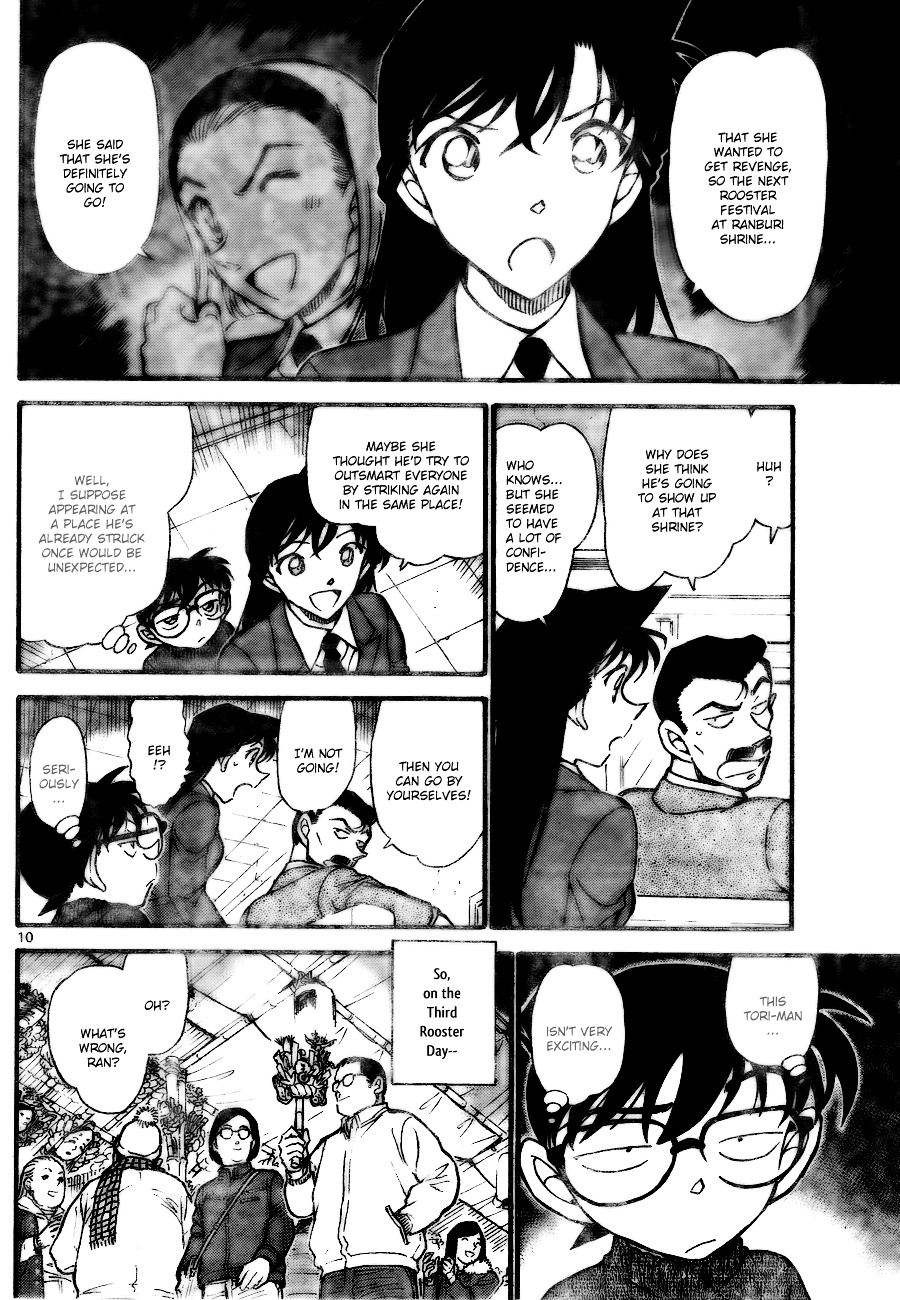 Detective Conan Chapter 716  Online Free Manga Read Image 10