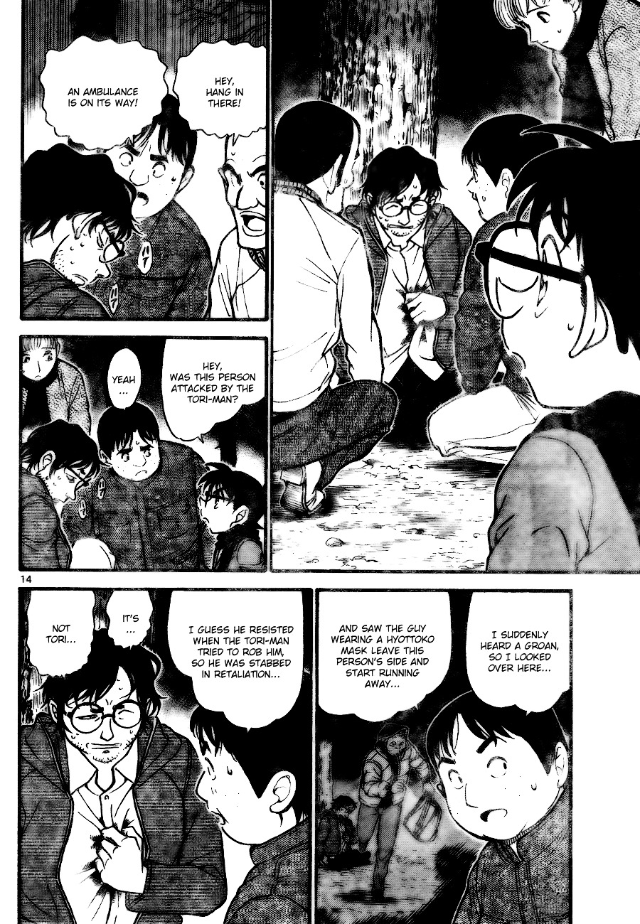 Detective Conan Chapter 716  Online Free Manga Read Image 14