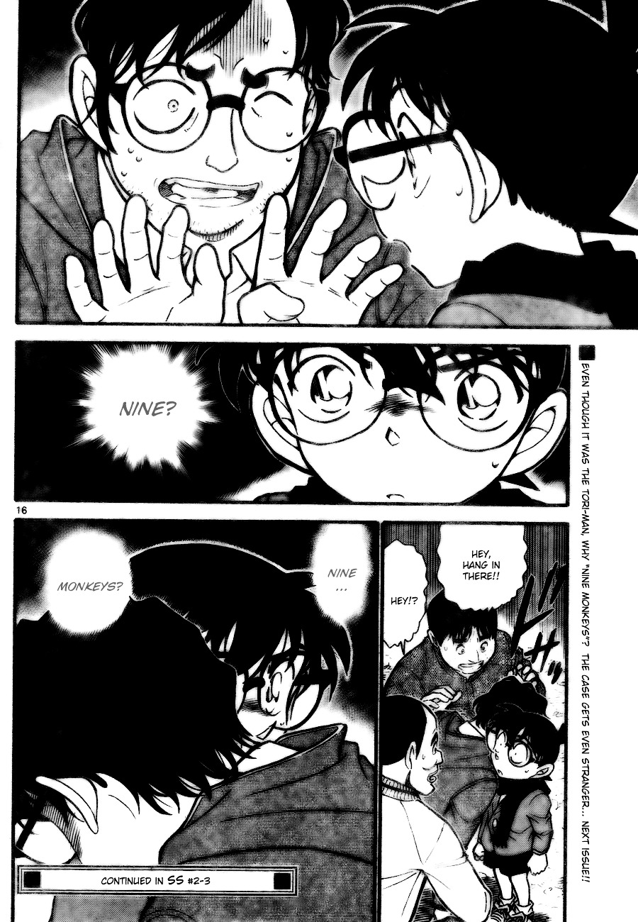Detective Conan Chapter 716  Online Free Manga Read Image 16