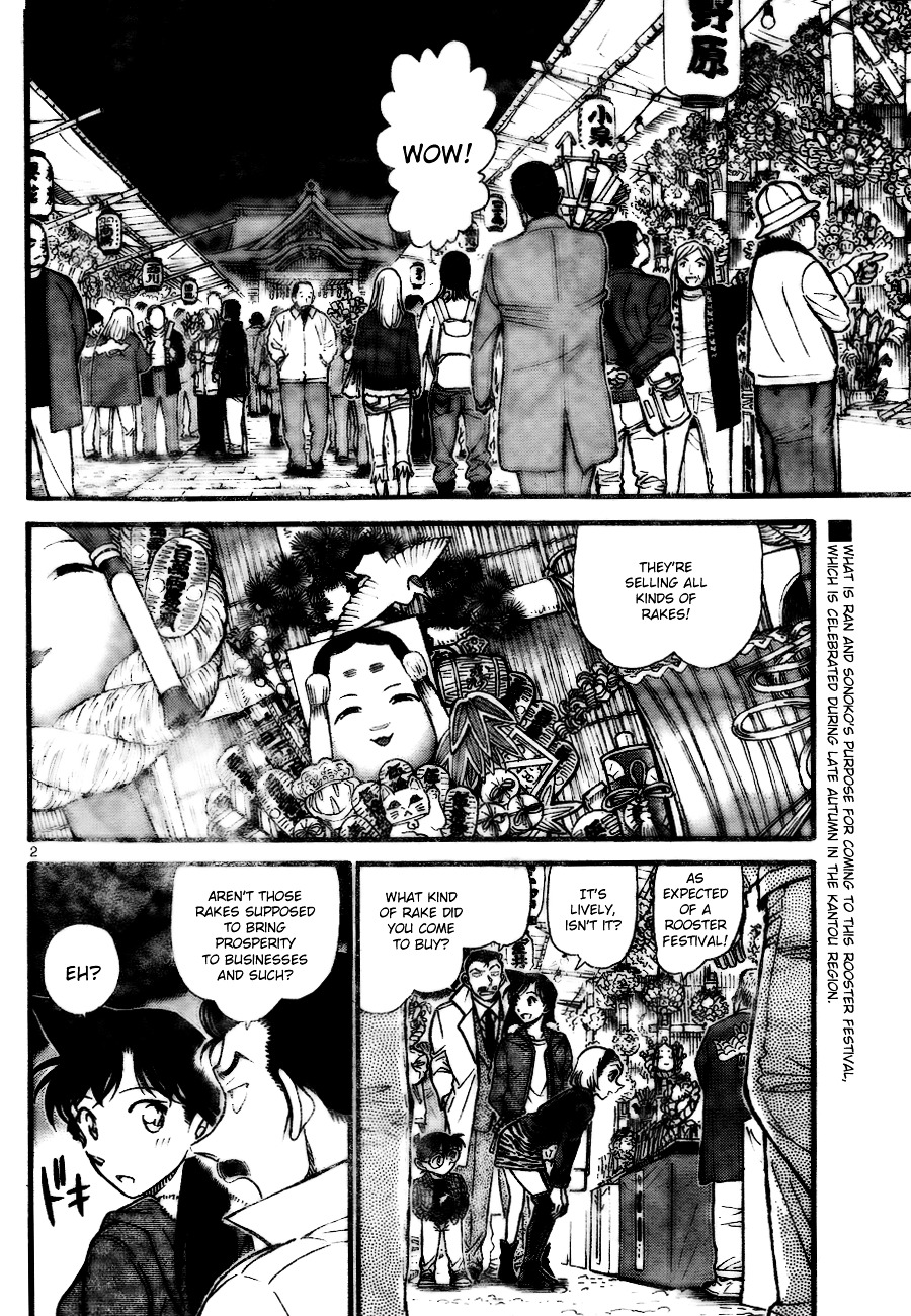 Detective Conan Chapter 716  Online Free Manga Read Image 2
