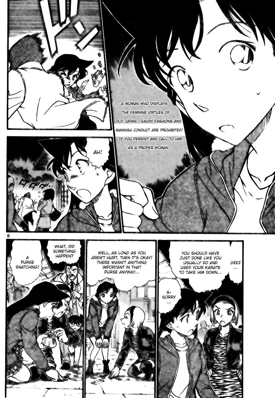 Detective Conan Chapter 716  Online Free Manga Read Image 8