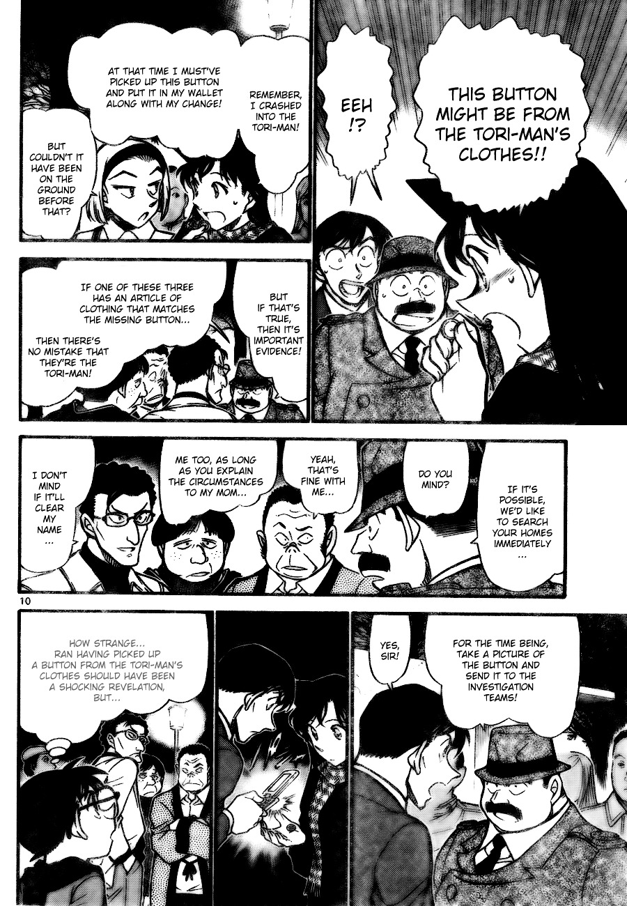 Detective Conan Chapter 717  Online Free Manga Read Image 10