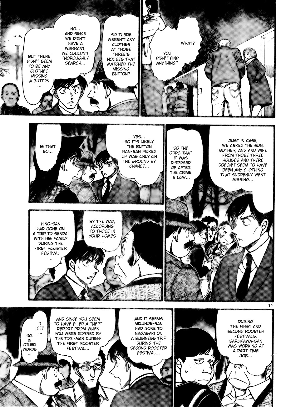 Detective Conan Chapter 717  Online Free Manga Read Image 11