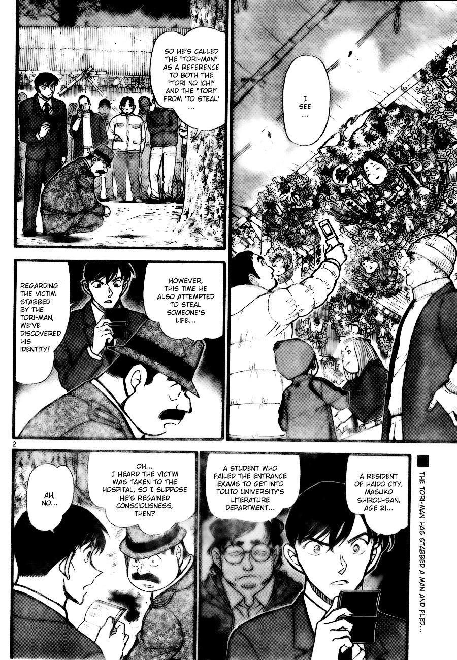 Detective Conan Chapter 717  Online Free Manga Read Image 2