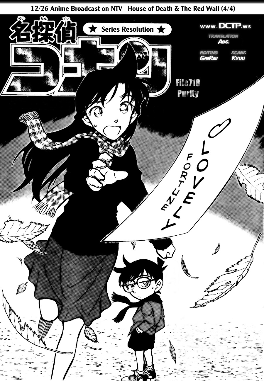 Detective Conan Chapter 718  Online Free Manga Read Image 1