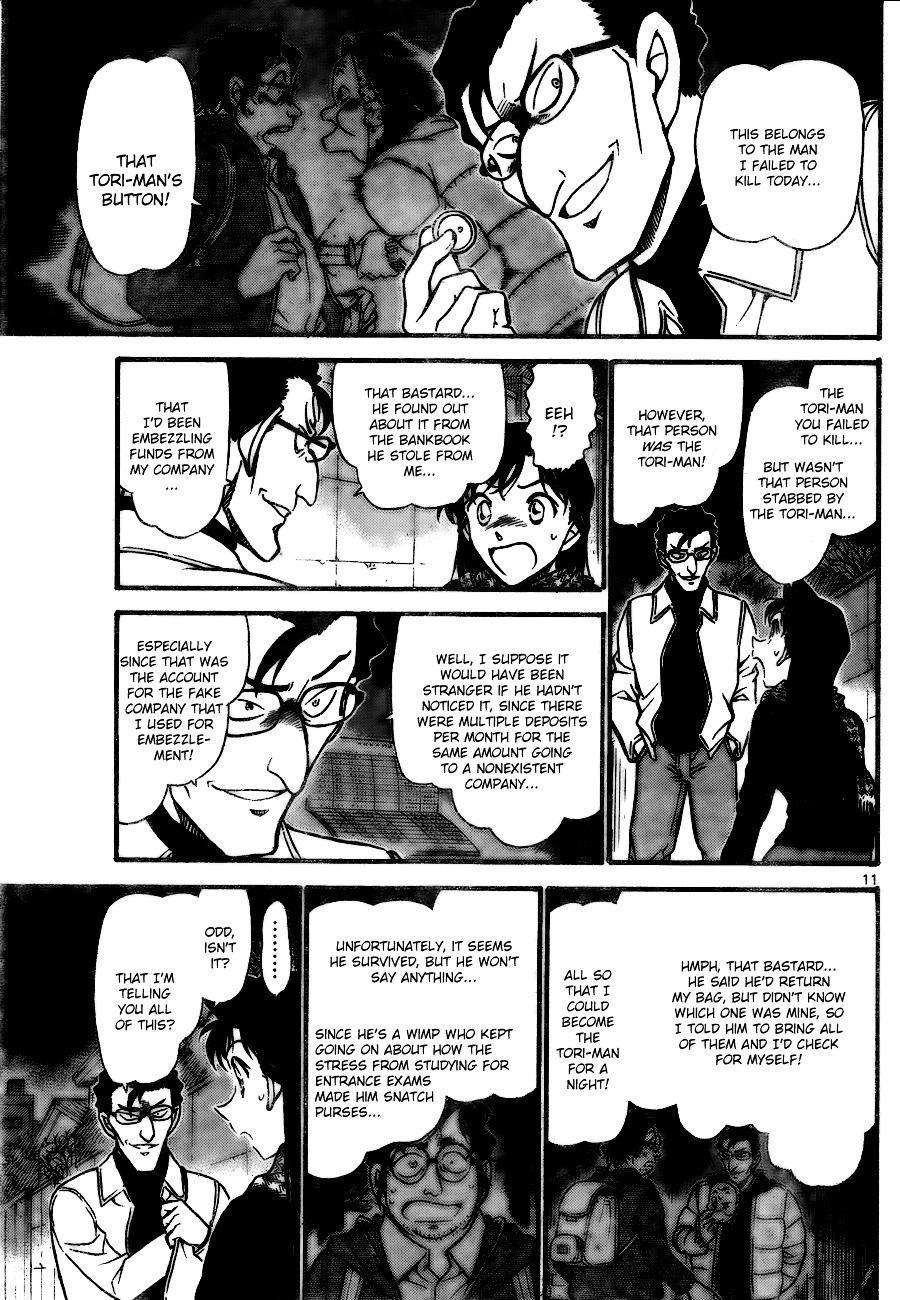 Detective Conan Chapter 718  Online Free Manga Read Image 11