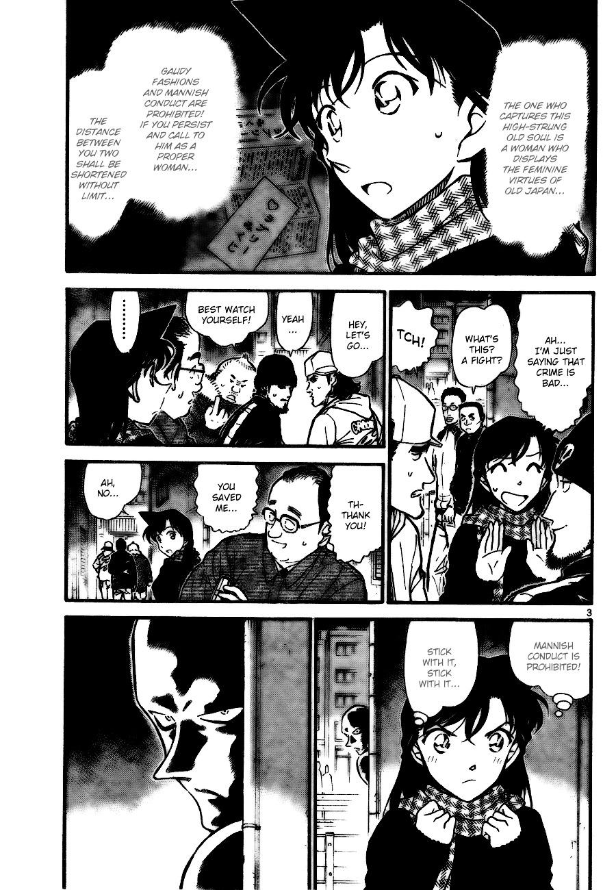 Detective Conan Chapter 718  Online Free Manga Read Image 3