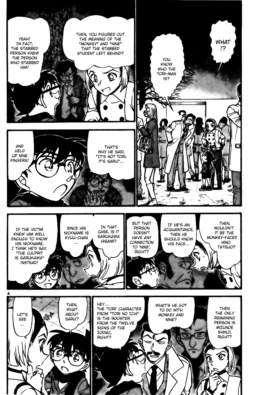 Detective Conan Chapter 718  Online Free Manga Read Image 4
