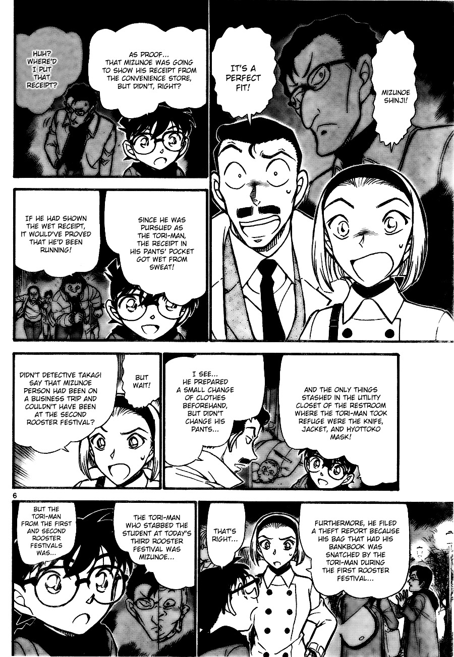Detective Conan Chapter 718  Online Free Manga Read Image 6