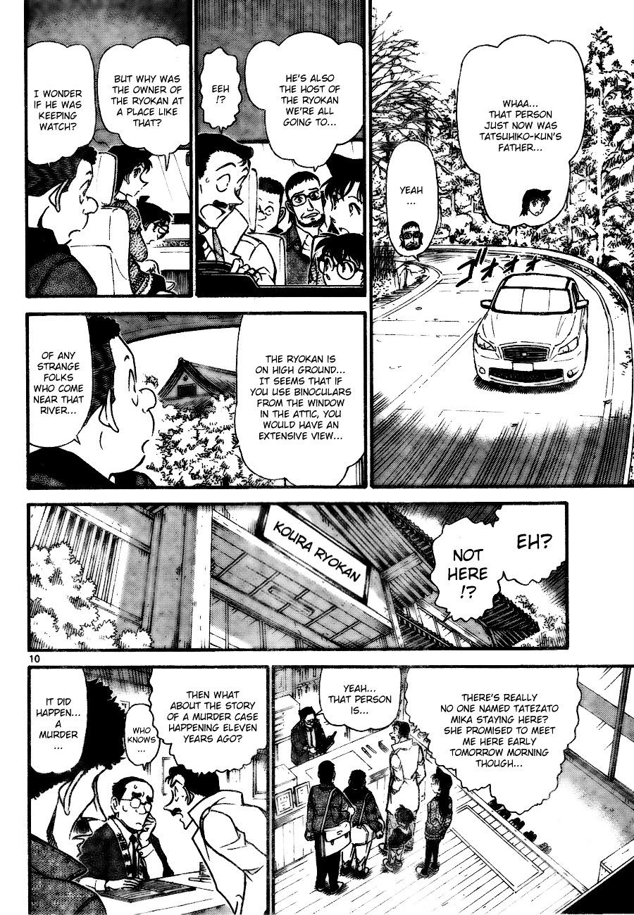 Detective Conan Chapter 719  Online Free Manga Read Image 10