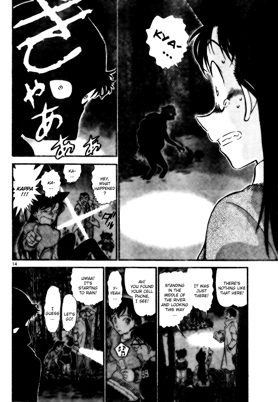 Detective Conan Chapter 719  Online Free Manga Read Image 14