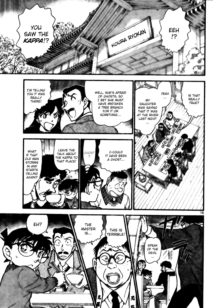 Detective Conan Chapter 719  Online Free Manga Read Image 15