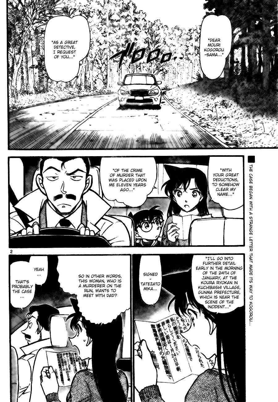 Detective Conan Chapter 719  Online Free Manga Read Image 2