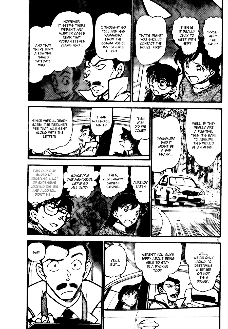 Detective Conan Chapter 719  Online Free Manga Read Image 3