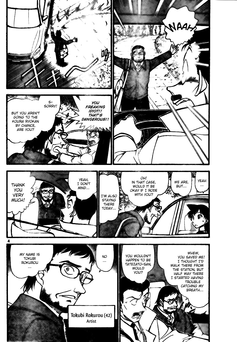 Detective Conan Chapter 719  Online Free Manga Read Image 4