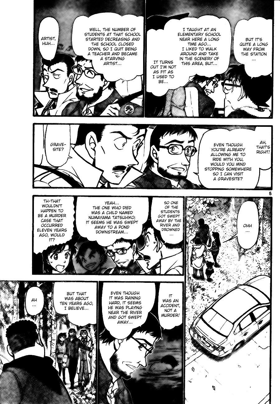 Detective Conan Chapter 719  Online Free Manga Read Image 5